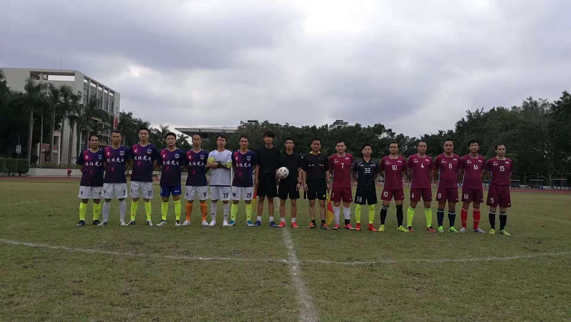 统佳东莞公司足球兴趣小组参加2019东莞迎年杯足球比赛